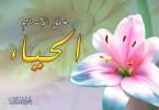 alhyaaa