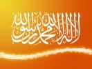 tawhidh