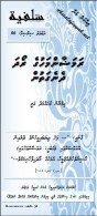roadha leaflet cover
