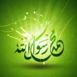 sahlahAllah